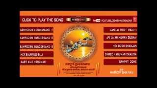 Sampoorna Sunderkand Audio Song Juke Box By Hariom SharanI Infinite Spirit