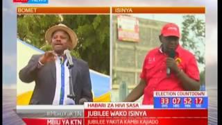 Uhuru: Wenzetu mkubali kutuunga mkono tuweze kuendelea na awamu ya pili tukamilishe yale tumeanzisha