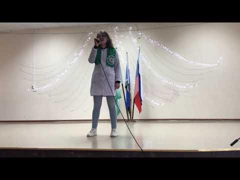 Дежина Валерия Леонидовна