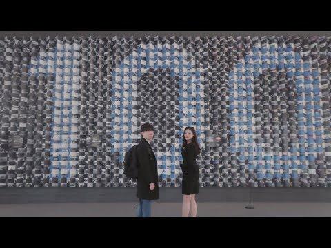 2017 중앙대학교 홍보영상 (99+I)