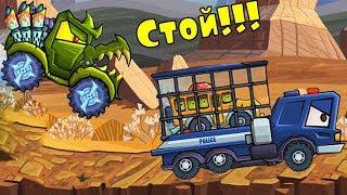 Car eats car 3 - МАШИНА ЕСТ МАШИНУ - ХИЩНЫЕ  МАШИНКИ (9)