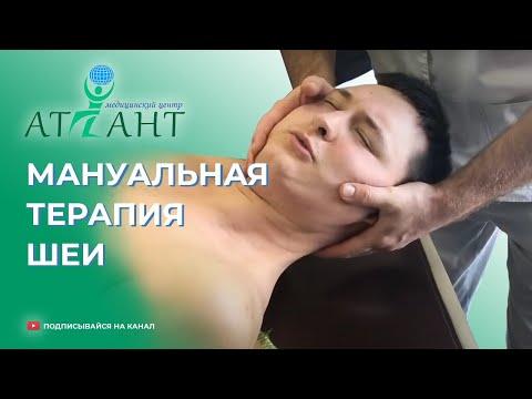 Блуждающая боль в животе и спине