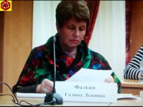 Комиссия Росреестра по оспариванию кадастровой стоимости