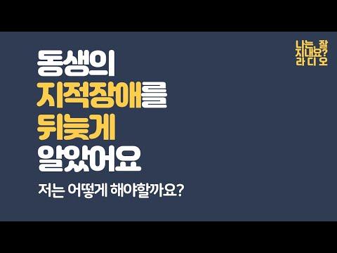nanun_teatime's Video 161454780028 wO90wOLoE6Y