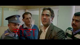 MOH MAYA MONEY: Title Song | Ranvir Shorey, Neha Dhupia | Harpreet, Varun Grover