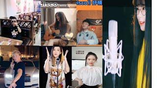 Top Những Bản Cover Dã Lang Disco Đình Đám Nhất Douyin 2019 | Bảo Thạch Gem 野狼Disco - 宝石Gem