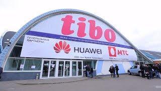 TIBO 2017 Huawei | HighLights Full | C&B