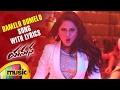 Yaman Telugu Movie Songs | Damelu Dumelu Song With Lyrics | Vijay Antony | Mia George | Mango Music