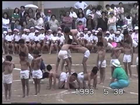 藤ノ木小学校春季大運動会1993