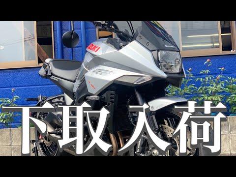 KATANA/スズキ 1000cc 山形県 SUZUKI MOTORS