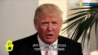 Israeli Elections 2013: Netanyahu gets Surprise Support from 'The Donald'