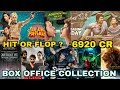 Box Office Collection Of Judgemental Hai Kya, Arjun Patiala, Dear Comrade, The Lion King Movie Etc