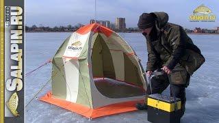 Сборка зимние палатки для рыбалки