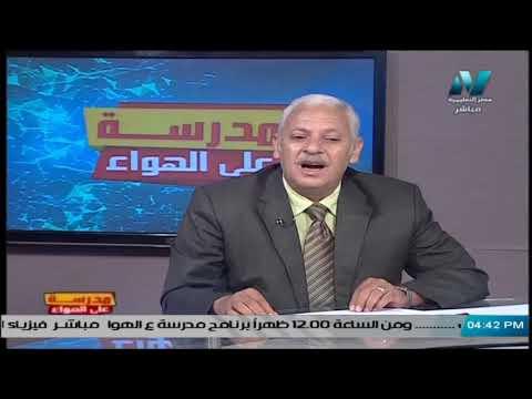 نصوص متحررة على الاحياء والبعث | لغة عربية 3 ثانوي 2021