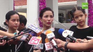 อ้อม พิยดา กลั้นน้ำตา บอกพ่อ เปี๊ยก พิศาล ไม่ต้องห่วงข้างหลัง | Thairath online