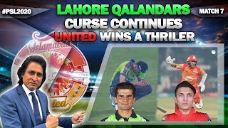 Post your questions on https://www.facebook.com/LiptonPakistan/ with #ConnectWithRamiz to win exciting gift hampers   #LahoreVsIslamabad #QalandarsVsUnited #PSL2020 #PSL5 #UsmanShinwari #ShaheenAfridi #MusaKhan #ShadabKhan #RamizSpeaks   All content on this channel is subject to copyrights and use of this content on any media platform is an infringement. Content cannot be reproduced without prior written permission on the below email address.  This Channel is managed, marketed by HASHTAG (biz@hashtag.com.pk)