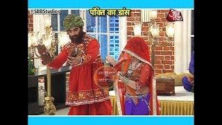 Aapke Aa Jaane Se: Sahil-Vedika's BANJARA DANCE!