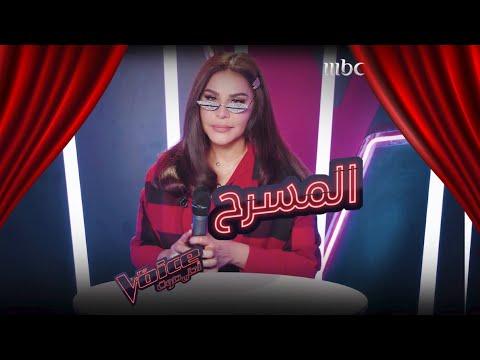 MBC The Voice