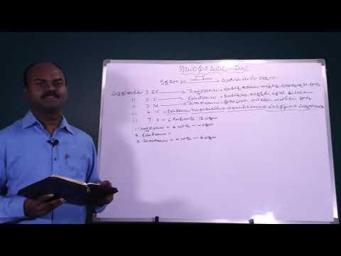ఉజ్జాను దేవుడు శిక్షించటం న్యాయమా అన్యాయమా || COUNTER TO KARUNAKAR By Bro Sambasivarao ||  PART 1