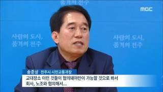 2016년 02월 16일 방송 전체 영상