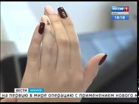 Выпуск «Вести-Иркутск» 16.10.2018 (18:00)