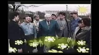 Городок - Ельцин