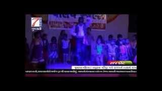 Palav Kids Carnival 2015