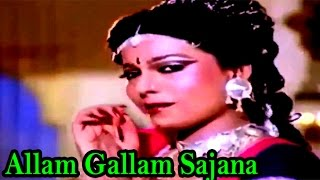 """""""Allam Gallam Sajana   Leena Das, Prema Narayan   Kavita"""