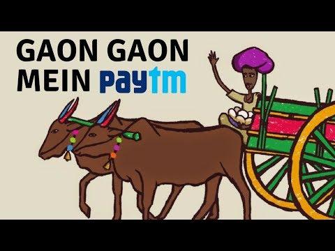 Gaon Gaon mein Paytm! #DailyDope