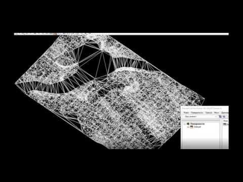 Мост-Цифровая Модель Местности ( от съёмки до получения топокарты),RMSCAN