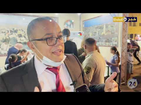 افتتاح اسبوع العاصمة الثقافي في ساحة المهد ببيت لحم