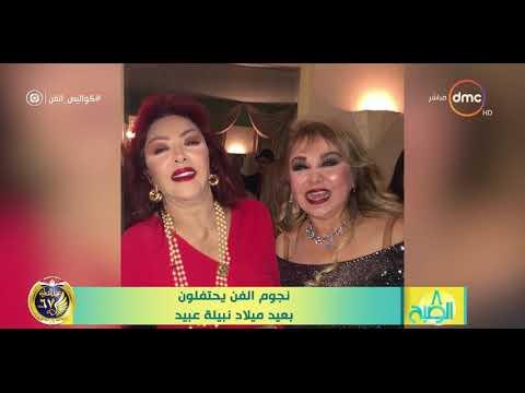 """نشرة أخبار """"8 الصبح"""" الفنية ليوم الأربعاء 23 يناير.. إليسا تصور أغنية """"كرهني"""""""