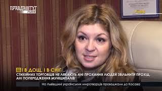 Випуск новин на ПравдаТУТ Львів 15.12.2018