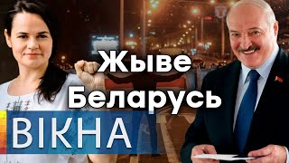 Protests in Minsk: Lukashenko 's reaction | Why Belarus is beating after the presidential election