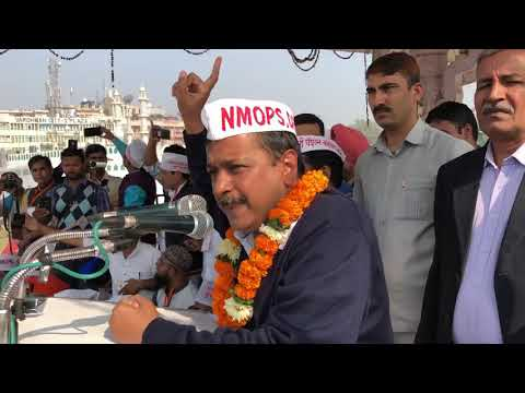 पुरानी पेंशन बहाली आंदोलन में हिस्सा लेने रामलीला मैदान पहुंचे AAP संयोजक व दिल्ली के CM
