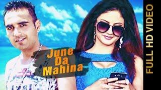 June Da Mahina  Hrmn Parhar