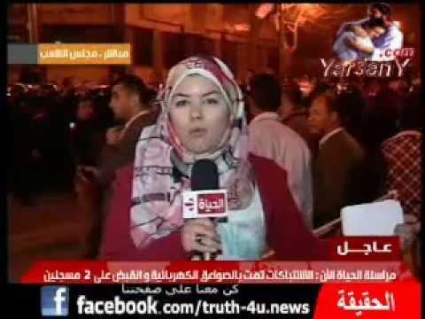 بالفيديو.. الاشتباكات بين المتظاهرين وشباب الإخوان أمام مجلس الشعب