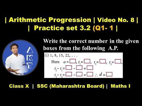 Arithmetic Progression   Class X   Mah. Board (SSC)   Practice set 3.2 (Q1-i,ii)