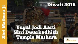 Yugal Jodi Aarti Shri Dwarkadhish Temple Mathura