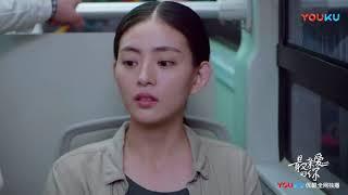 【最亲爱的你 | Youth】第7集预告:盛楠姐爱情萌芽 晨晨恋情出现裂痕