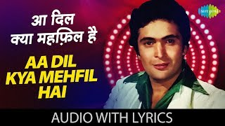 Dil Kya Mehfil Hai with lyrics|दिल क्या महफ़ि