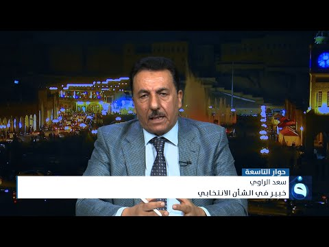 شاهد بالفيديو.. سعد الراوي : المفروض أن يتم تقييم المحاكاة من خلال تقارير المختصين