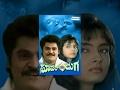 Super Nanna Maga – ಸೂಪರ್ ನನ್ನ ಮಗ (1992) | kannada movies full | Jaggesh, Swathi Ganguli