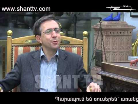 Աշխարհի հայերը/Ashxarhi Hayer-Ավետիս Քենդիր 29.12.2012
