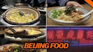 LATE NIGHT BEIJING FOOD (Street Food and After Hours)   Fung Bros