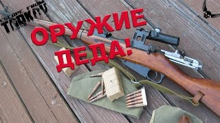 Escape from Tarkov ПАТЧ 0.11 МОСИНКА СИЛА!!!