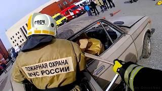 EYES FIREFIGHTERS (Глазами пожарных): АСР при ДТП