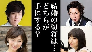 松本潤、井上真央が今すぐにでも結婚しなければならないある理由とは!?