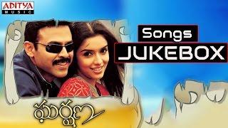 Gharshana Telugu Movie Full Songs || Jukebox || Venkatesh,Aasin
