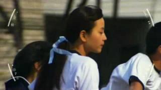HINOKIO - Maki part (running)